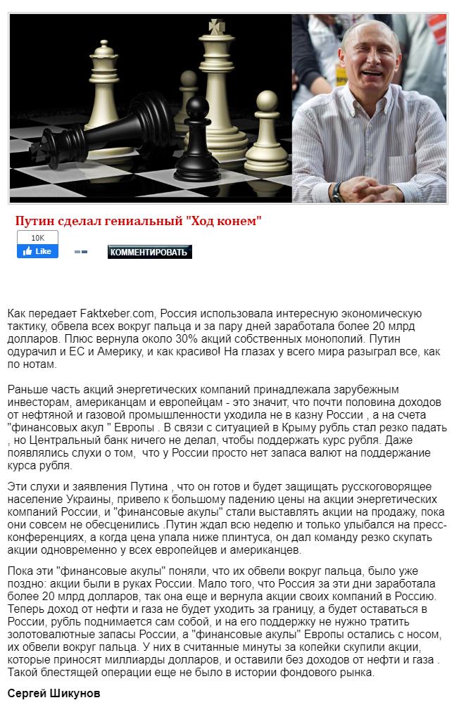 """Leutar.net Kako je ruski """"fejk"""" iz 2014. stigao do Bibije Kerle i Dragana Marinkovića-Mace"""
